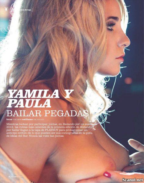 Yamila Piñeiro y Paula Avila Desnudas